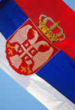 Flag of Serbia Stock Image