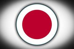 e9a02c4dcfad Japan Button Flag Round Shape Stock Illustrations – 71 Japan Button ...