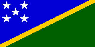 Flag of Solomon Islands Royalty Free Stock Image