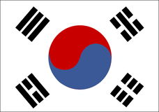 Flag of South Korea stock illustration