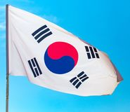 Flag of South Korea against the blue sky.  stock photos