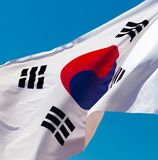 Flag of South Korea against the blue sky.  stock images