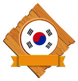 Flag of South Korea on wooden board Stock Photo