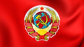 Flag of Soviet Union Royalty Free Stock Image