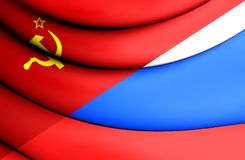 Flag of the Soviet Union and Russia Stock Images