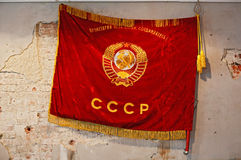 Flag of Soviet Union on the shabby wall Stock Image