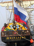 Flag at the stern of the Russian frigate Shtandard Stock Images