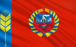 Flag of Republic of Altai Krai, Russian Federation. The flag subject of the Russian Federation - Altai Territory, Barnaul, Siberian Federal District stock illustration