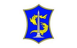 Flag of Surabaya, Indonesia royalty free illustration