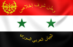 Flag of Syrian Armed Forces Royalty Free Stock Image