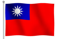 Flag of Taiwan Waving. (With Clipping Path vector illustration