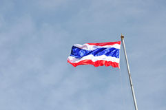 Flag of Thailand Royalty Free Stock Photography
