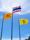 Flag of Thailand. Background sky and white clouds Stock Photography