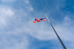 Flag of Thailand with blue sky Stock Image