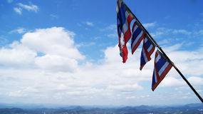 Flag of Thailand View Royalty Free Stock Photos
