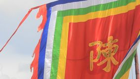 Flag in the traditional festival in Vietnam. A flag in the traditional festival in Vietnam