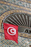 Flag of Tunisia Royalty Free Stock Image