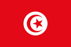 Flag of Tunisia Stock Photography