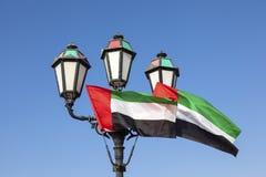 Flag of the UAE Royalty Free Stock Image
