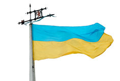Flag of Ukraine. With an emblem of Lviv isolated on white background Stock Photos
