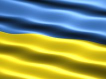Flag of Ukraine. Computer generated illustration of the flag of Ukraine with silky appearance and waves Royalty Free Stock Photography