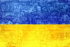 Flag of ukraine - abstract conflict news background. Illustration Stock Photos