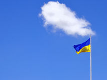 Flag of Ukraine Stock Photography