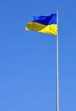 Flag of Ukraine Royalty Free Stock Image
