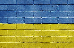 Flag of Ukraine on brick wall Stock Photography