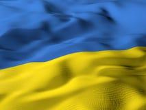 Flag of Ukraine. 3d beautiful Flag of Ukraine royalty free illustration