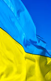 Flag of the Ukraine Royalty Free Stock Photography