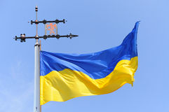 Flag of Ukraine. With an emblem of Lviv stock photography
