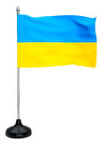 Flag of Ukraine with flagpole Royalty Free Stock Images