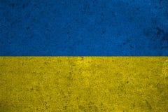 Flag Ukraine Royalty Free Stock Images
