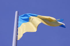 Flag of Ukraine Royalty Free Stock Photo