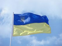 Flag of Ukraine Royalty Free Stock Photos