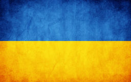 flag of the Ukraine Stock Photography