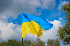 Flag of Ukraine Stock Photos
