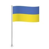 Flag of Ukraine waving on a metallic pole. vector illustration
