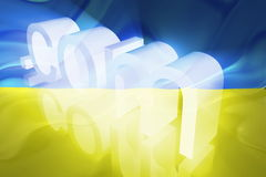 Flag of Ukraine wavy www internet Royalty Free Stock Image