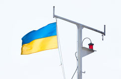 Flag ukrainian Stock Image
