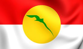 Flag of United Malays National Organisation. Close Up royalty free illustration