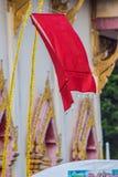 Flag used in religious ceremony. Stock Photos