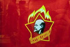 Lenin`s image on the flag in a five-pointed star Royalty Free Stock Photos