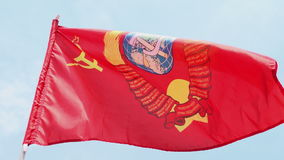 Flag of USSR Stock Photos