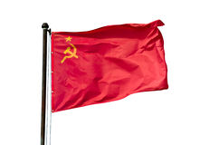 The flag of the USSR on white background Royalty Free Stock Photography