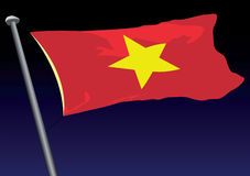 Flag Of Vietnam. Vector illustration of the vietnamese flag Royalty Free Stock Image