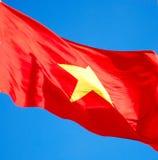 Flag of Vietnam. Flag of Socialist Republic Vietnam against blue sky Stock Photo