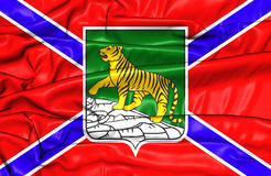 Flag of Vladivostok, Russia. Royalty Free Stock Photography