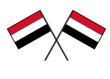 Flag of Yemen. Stylization of national banner. Simple vector illustration with two flags. Royalty Free Stock Photo